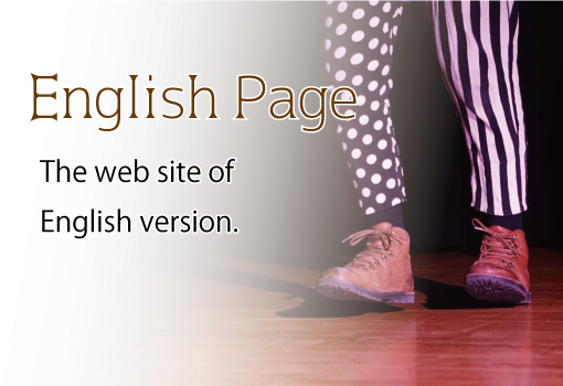 English page. The web site of english version.
